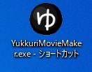 YMM4_2